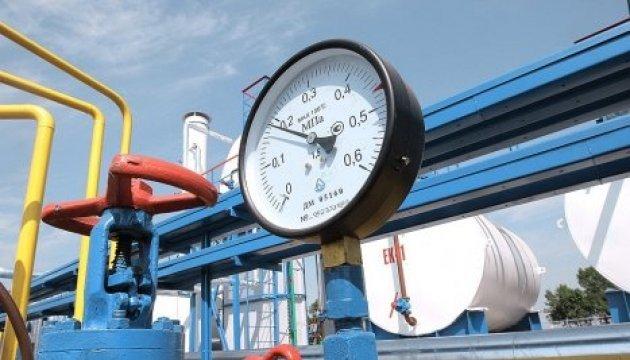 Groysman, Sefcovic discuss creation of Eastern European gas hub in Ukraine
