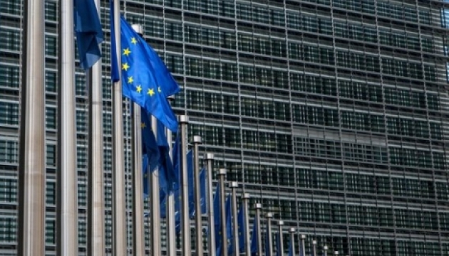 Єврокомісія стурбована змінами у системі правосуддя Румунії