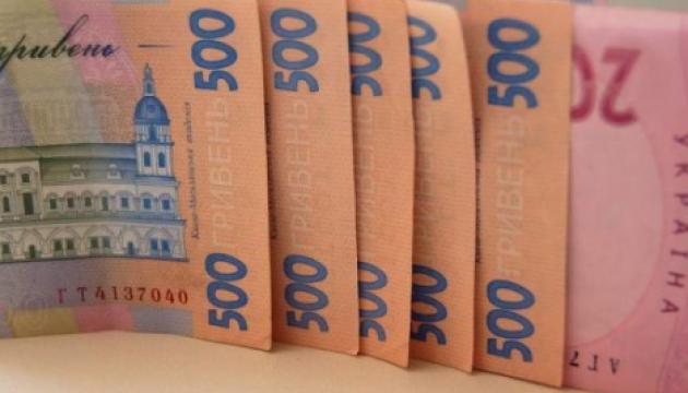 У Києві фіскали нарахували 35 мільйонерів