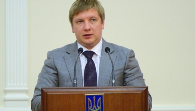 Parliament should determine conditions for selecting operator for Ukraine's GTS - Kobolev