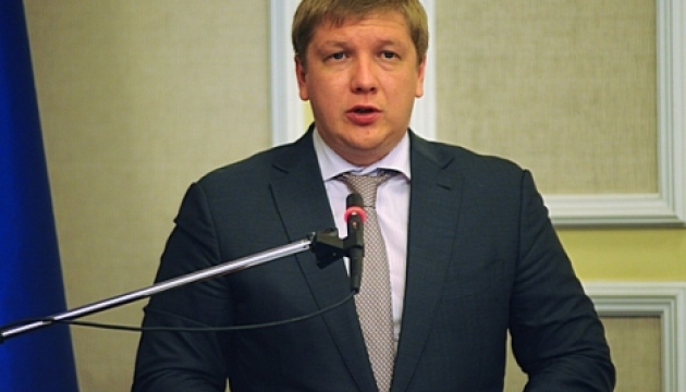 CEO of Naftogaz Kobolev discusses EU's energy security with NATO representatives