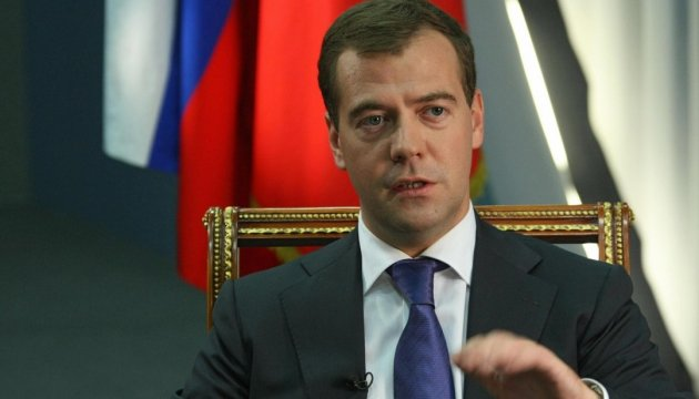 Ukrainian Foreign Ministry protests over Russia PM Medvedev's visit to Crimea