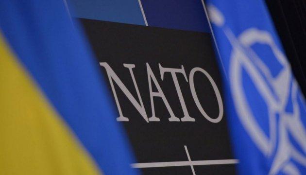 У місії України при НАТО пояснили необхідність переглянути
