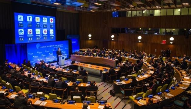 Генасамблея ООН збирає спецзасідання до 30 роковин Чорнобиля