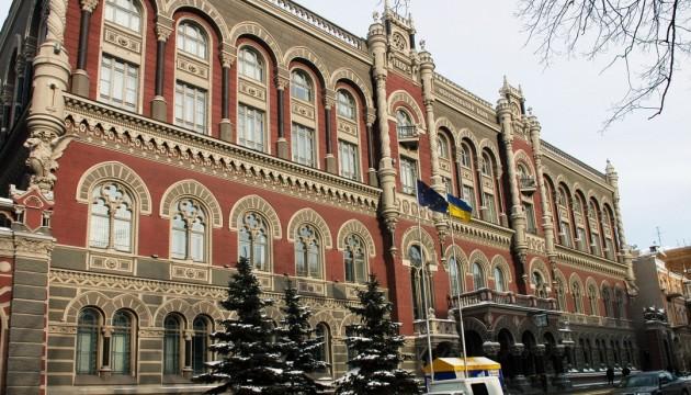 Хозяйственный суд Киева запретил ликвидировать Укргазпромбанк