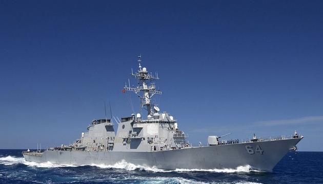 Американский эсминец прибыл в Грузию на совместные учения