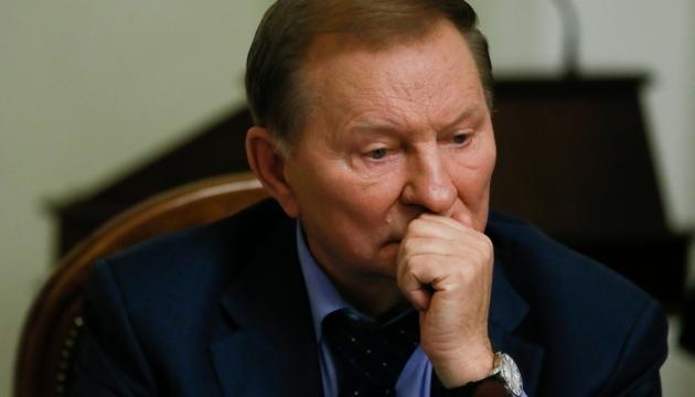 На розмінування Донбасу потрібно щонайменше років п'ять - Кучма