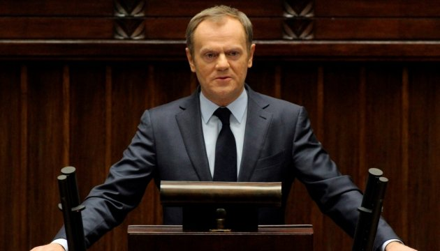 Donald Tusk: All EU countries recognize Ukraine is ready for visa-free regime