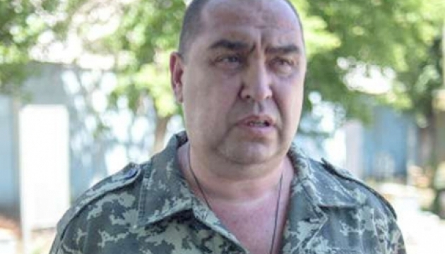 Igor Plotnitskiy aurait quitté Louhansk