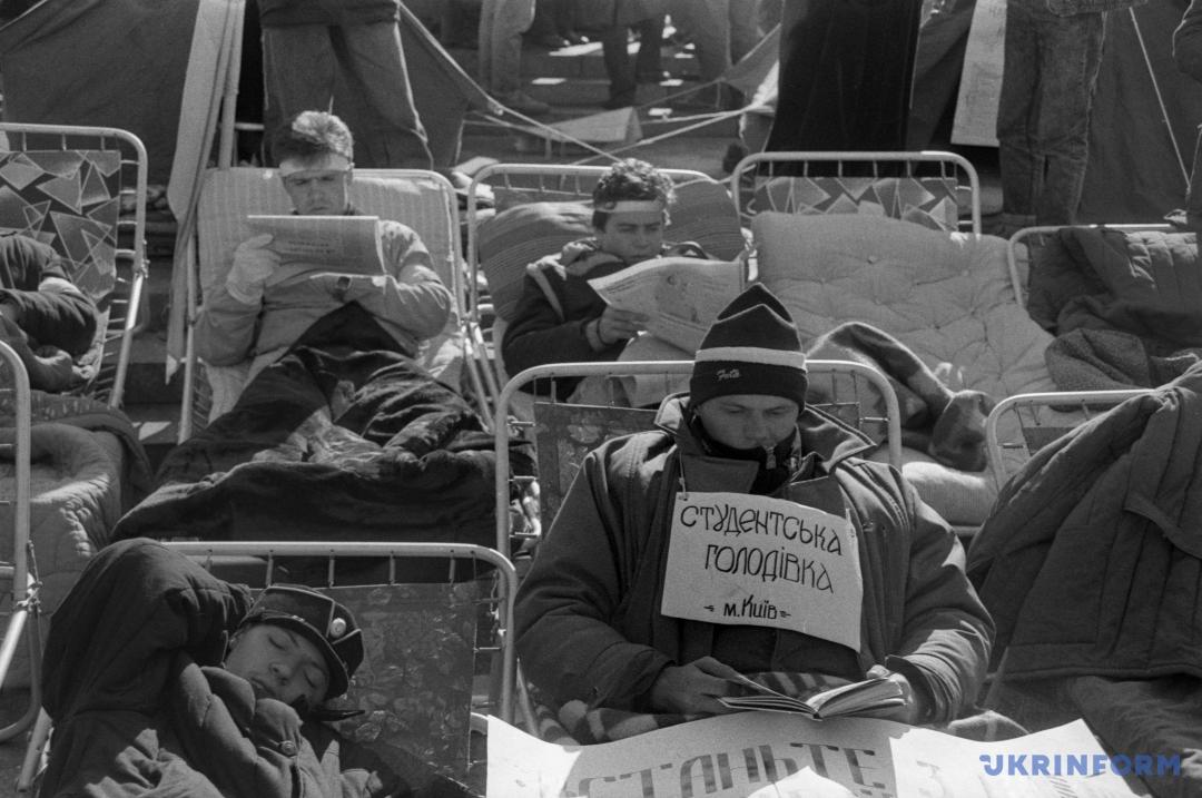 Студентське голодування, жовтень 1990 р.
