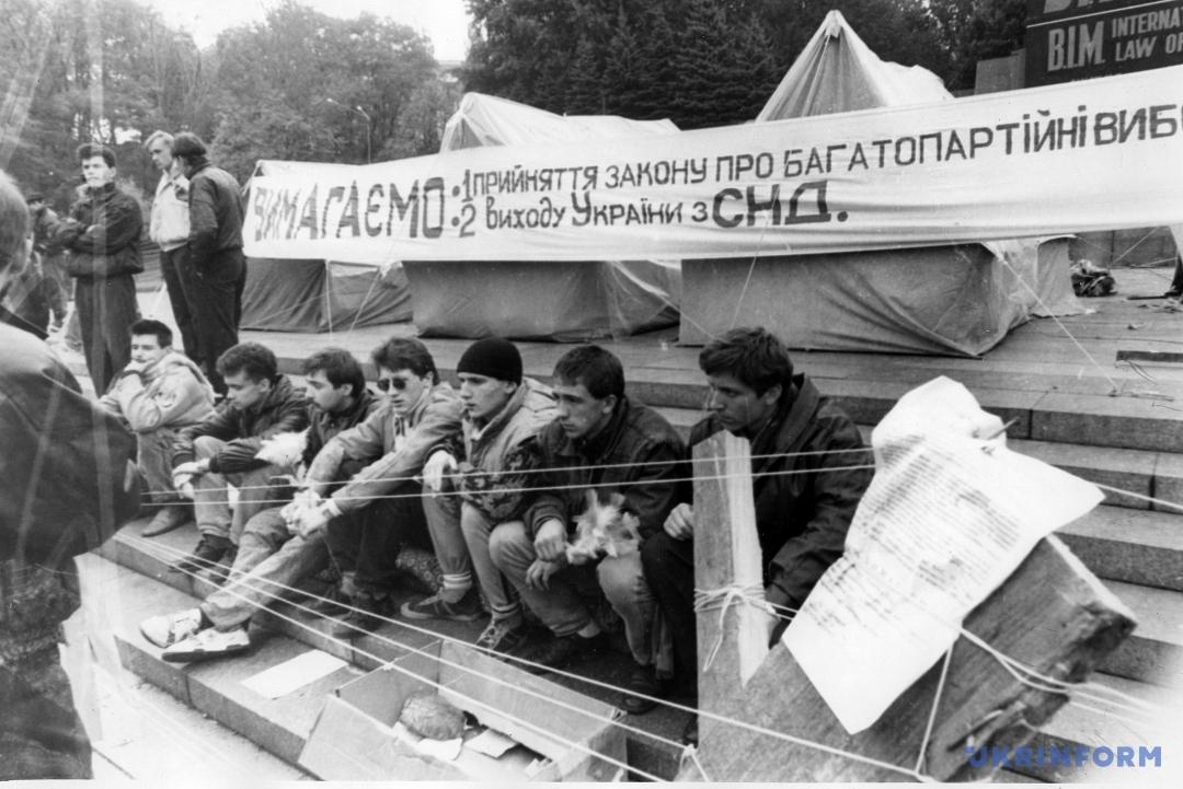 Cтудентська революція на граніті