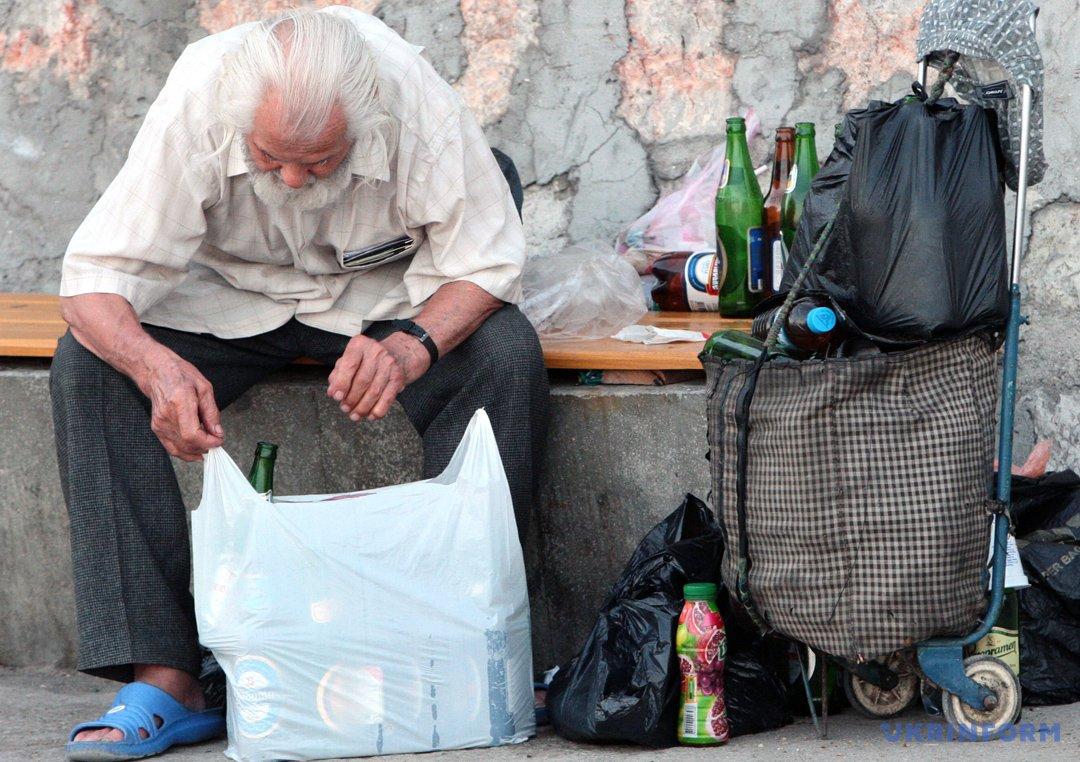Картинки по запросу українська бідність