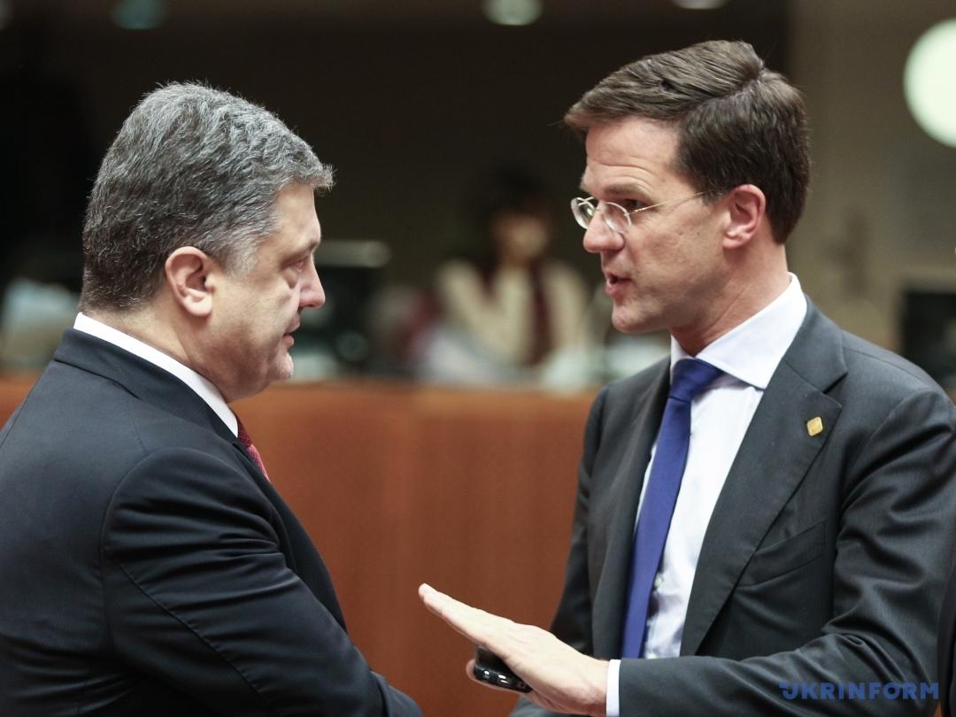 Президент України Петро Порошенко і прем'єр-міністр Королівства Нідерланди Марк Рютте