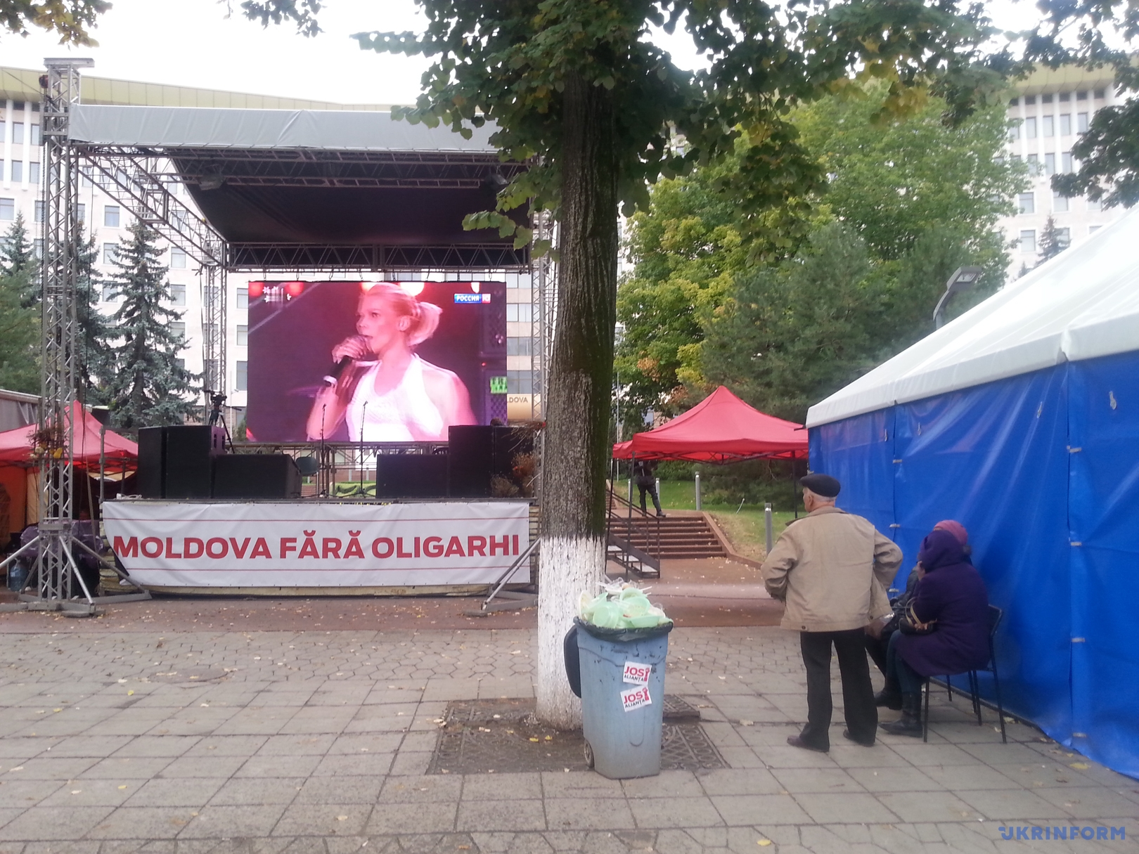 Еще один слоган протестующих - Молдова без олигархов