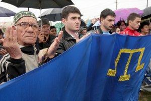 Яких змін до Конституції прагнуть кримські татари?