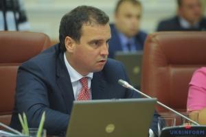 Абромавичус призначив собі ще двох заступників