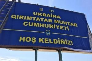 Правительственный комитет поддержал перевод крымскотатарского алфавита на латиницу