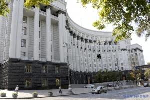 Уряд затвердив порядок перевірок суден та взяття проб води