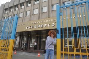 У липні Україна імпортувала 275 мільйонів кВт-год. електроенергії - Укренерго