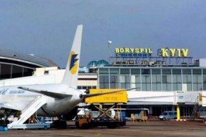 """Додатковий експрес до аеропорту """"Бориспіль"""" запустять 27 жовтня"""