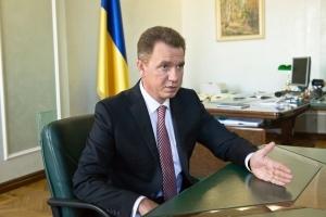 САП закрила справу проти ексглави Центрвиборчкому Охендовського