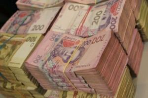 """Деньги от растаможки """"евроблях"""" передали в Пенсионный фонд - Минфин"""