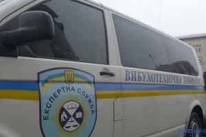 Киевский апелляционный суд эвакуировали - ищут бомбу