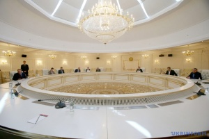 Meeting of Trilateral Contact Group begins in Minsk