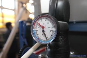 На Донеччині почали відновлювати постачання газу - Кириленко