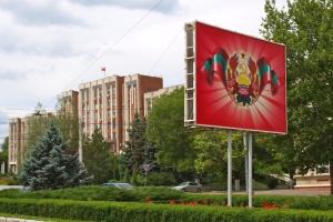 Молдова запретила движение автомобилей с приднестровскими номерами