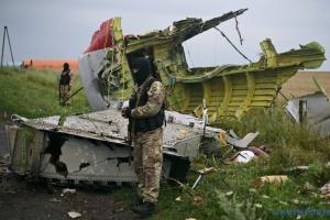 W Holandii nazwano nazwiska czterech osób, które brały udział w katastrofie MH17