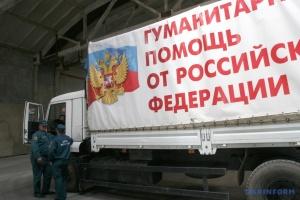 """Росія вранці перекинула на Донбас черговий """"гумконвой"""""""