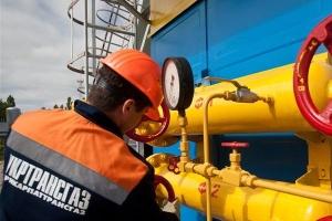 Plus de 4 milliards de m³ de gaz injectés dans des stockages souterrains ukrainiens en 2020
