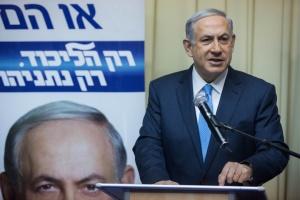 """Нетяньяху пригрозил военной операцией в Газе, которая """"может стать войной"""""""