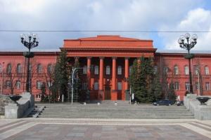 На виборах ректора університету Шевченка найбільше голосів набрав Бугров