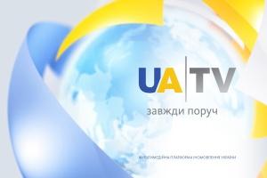 Керівника UA|TV для тимчасово окупованих територій оберуть через конкурс найближчим часом