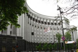 Уряд планує затвердити план відзначення Дня пам'яті та примирення