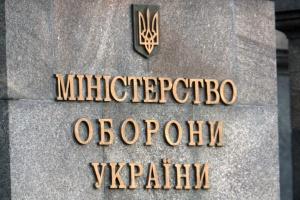 Mehr Waffenlieferungen aus Russland in die Ostukraine bedeutet direkte bewaffnete Aggression und Unterstützung des Terrorismus – Verteidigungsministerium der Ukraine