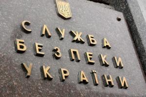 З початку року в Україні за тероризм засудили 29 злочинців - СБУ