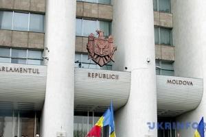 В Молдове хотят отменить предоставление гражданства за инвестиции