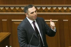 СБУ закрила справу щодо держзради Портнова