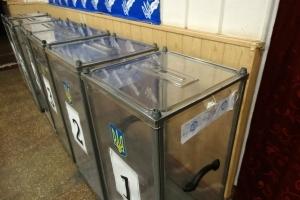 Гунько «обганяє» Ляшка на довиборах у Раду - ЦВК опрацювала майже 96% протоколів