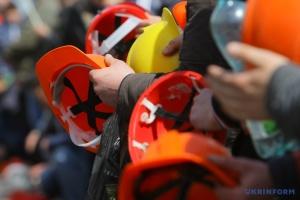 На Криворожском железорудном - 17 сутки подземного протеста