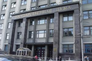"""Госдума приняла закон о выходе России из """"ракетного договора"""" со США"""