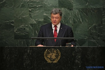 Poroschenko nimmt an Sondertagung der UN-Generalversammlung teil