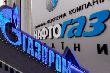 Gazprom not to contest Stockholm arbitration court ruling in dispute with Naftogaz