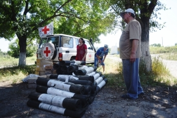 France provides humanitarian aid to health facilities in Donbas