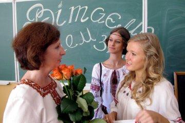 Aujourd'hui marque la Journée mondiale des enseignant(e)s