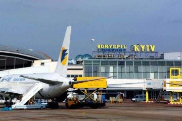 El aeropuerto de Boryspil va a abrir un estacionamiento multinivel (Vídeo)