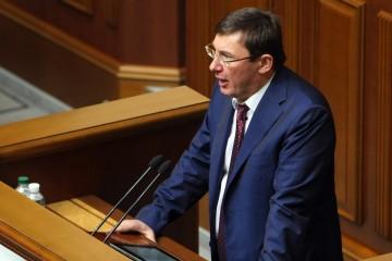 Loutsenko a demandé la levée de l'immunité parlementaire du député Ponomarev